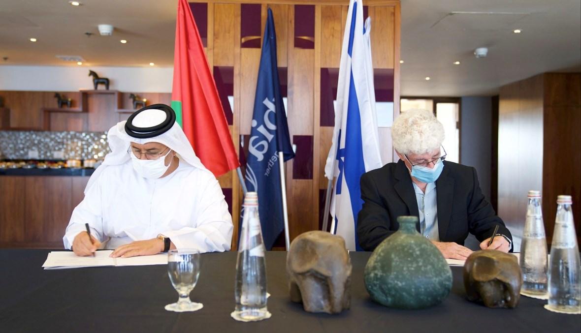 خلال توقيع مذكرة شراكة بين الامارات واسرائيل (وكالة انباء الامارات).