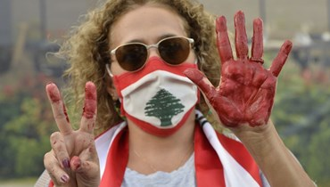 تظاهرة نسائية في عين التينة: لانتخابات مبكرة ومكافحة الفساد (صور)