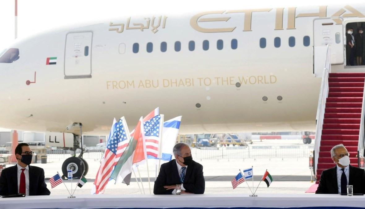 خلال زيارة وفد من الإمارات لإسرائيل لتوقيع اتفاقيات لدعم التعاون في مجالات الاستثمار والسياحة والخدمات المصرفية والتكنولوجيا بين البلدين (20 ت1 2020، وام).