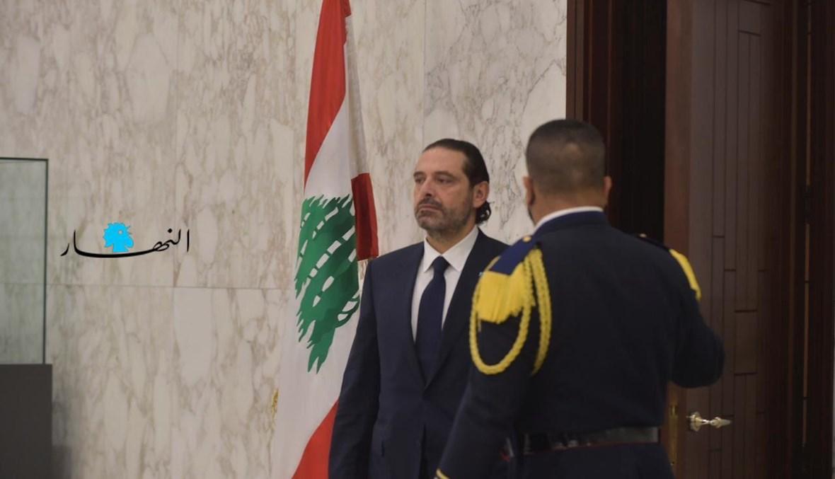 الرئيس الحريري في قصر بعبدا (جسام شبارو).