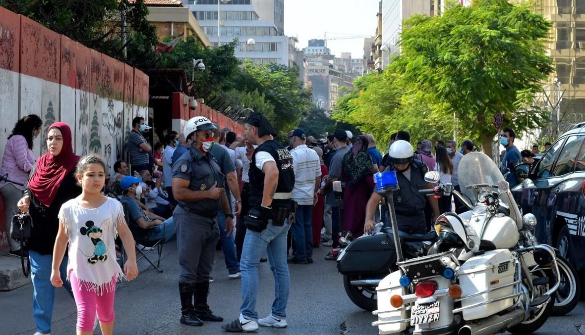 قطع الطريق أمام مصرف لبنان (حسام شبارو).