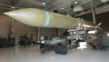مشروع قانون أميركي لتزويد إسرائيل  أقوى القنابل غير النووية