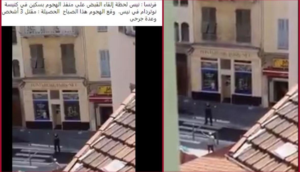 لقطتا شاشة من الفيديو المتناقل، مع الشرح الخاطئ المرفق بهما (فيسبوك).