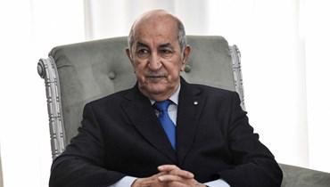 الرئيس الجزائري عبد المجيد تبون مصاب بكوفيد-19