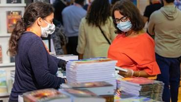 """كورونا يُخيّم والإجراءات مُشدّدة... انطلاق معرض الشارقة الدولي للكتاب: """"انتصار للحياة والإرادة الإنسانية"""""""