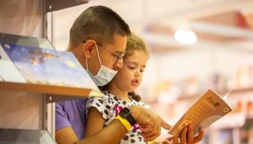 """""""مؤتمر المكتبات"""" في الشارقة: 723 مكتبياً من 51 دولة يتاقشون التحدّيات في زمن الوباء"""