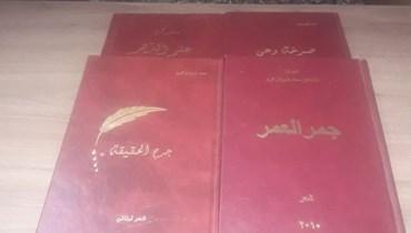 لم يغب لبنان عن باله... دواوين سعد كرم أبواب شُرّعت على أزمنة غابرة