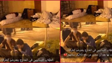 """""""طلاب لبنانيّون في الخارج ينامون في الطرقات""""؟ إليكم الحقيقة FactCheck#"""