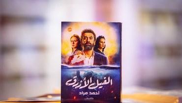 عوالم الفنّ السابع في الشارقة... روايات تتحوّل إلى أفلام