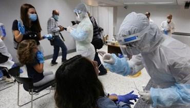 """تطبيق """"معا"""" من وزارة الصحة لتحديد مخالطي كورونا"""