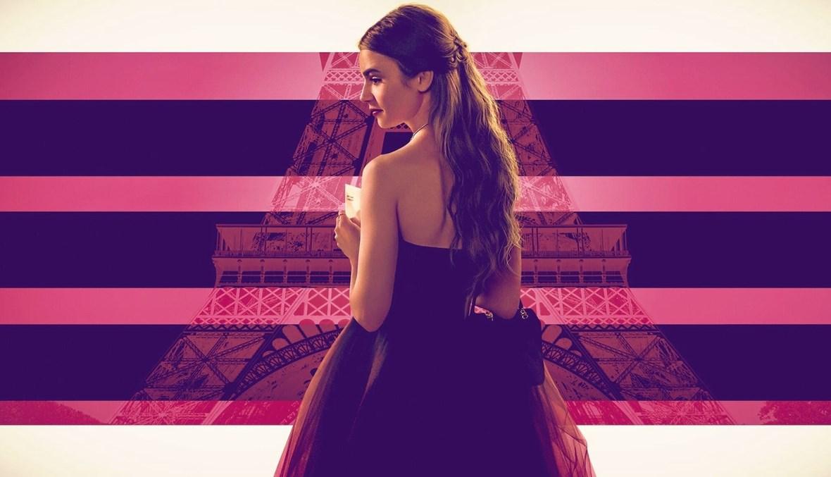"""ملصق مسلسل """"إميلي في باريس"""" (""""نتفليكس"""")."""