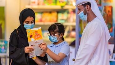 ختام معرض الشارقة للكتاب: دورة استثنائية أعادت الحياة للمشهد الثقافي العربي والعالمي