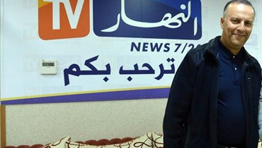 """الجزائر: حُكم بسجن مالك """"مجموعة النهار الإعلامية"""" خمس سنوات"""