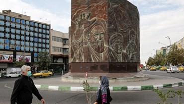 الكراهية الفارسيّة!