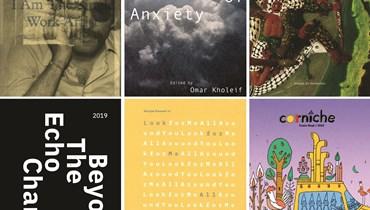 ستة كتب جديدة تُصدرها الشارقة للفنون... دراسات عن كبار الفنانين من الإمارات والمنطقة