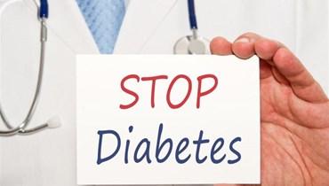 """ما قبل السكري لتفادي تطوّر الإصابة بالسكري... """"ما تضيّع الفرصة"""""""