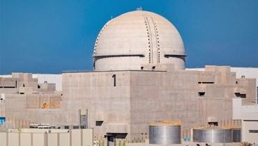 أولى محطات الإمارات للطاقة النووية وصلت إلى 80% من قدرتها الإنتاجية