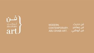 """""""فن أبوظبي"""" بنسخته الـ12: أكثر من 200 فنان من العالم أمام أبعاد ورؤى مختلفة"""