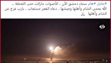 """""""عاجل... سماء دمشق الآن""""؟ إليكم الحقيقة FactCheck#"""