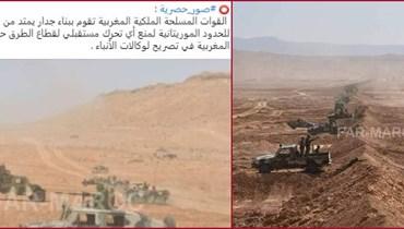 """""""الجيش المغربي يبني جداراً في الصحراء الغربيّة""""؟ إليكم الحقيقة FactCheck#"""