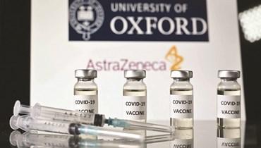 تجربة أوكسفورد للقاح كوفيد-19 أكثر أماناً لدى الأكبر عُمراً