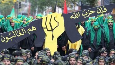 الثورة...المسيحيّون...الحزب