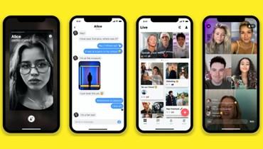 """بأكثر من 40 مليون مشترك... """"يوبو"""" أكبر تطبيق للتواصل الاجتماعي ربما لم تسمع عنه"""