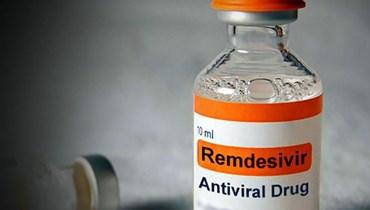 """""""الصحة العالمية"""" لا توصي بإعطاء """"ريمديسيفير""""  لمرضى كوفيد-19"""