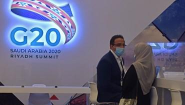 """""""التجارة العالمية"""" عن أثر كورونا: على مجموعة العشرين توفير تريليونات الدولارات لاقتصادات الدول النامية"""