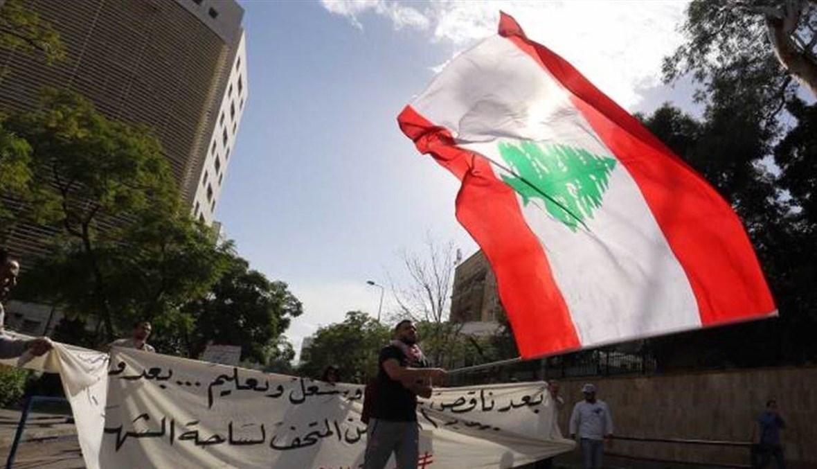 ذكرى استقلال لبنان.