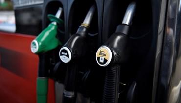 أسعار النفط ترتفع بعد آمال اللقاح البريطاني ومزاعم إطلاق صاروخ حوثي على منشأة لأرامكو