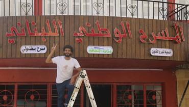 المسرح الوطني اللبناني في مهرجان العالم العربي بمونتريال: سينما وغناء ورقص