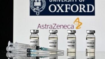 لقاح أسترازينيكا - أوكسفورد فعّال بواقع 70%... جرعة أمل للتغلب على كوفيد-19 بتقنية تقليدية