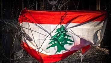 هلِ النموذَجُ اللبنانيُّ خُرافة ؟