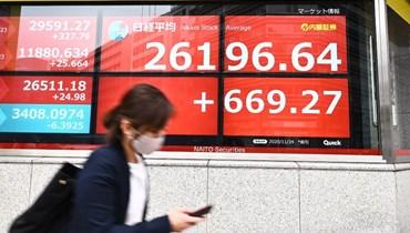 بورصة طوكيو ترتفع بعد موافقة ترامب على بدء عملية نقل السلطة لبايدن