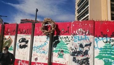 انتهاء لبنان