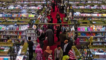 ردود أفعال متباينة... كورونا يؤجّل معرض القاهرة الدولي للكتاب