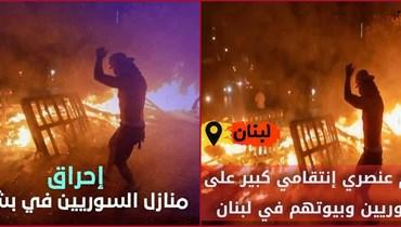 """صورة لـ""""هجوم عنصري انتقامي كبير من السوريّين في بشري؟"""" إليكم الحقيقة FactCheck#"""
