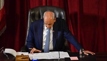 برّي دعا إلى جلسة عامة لمناقشة رسالة رئيس الجمهورية
