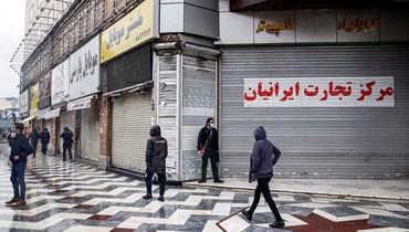 إيران متفائلة بعودة الشركات الأجنبية بعد رفع العقوبات عنها