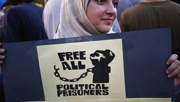 """""""العفو الدولية"""" تُدين تصعيد حملة أمنية ضد حقوقيين في مصر... """"أزمة حقوق الإنسان عميقة وكارثية"""""""
