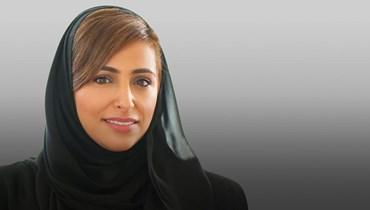 الإماراتية بدور بنت سلطان القاسمي أول إمرأة  عربية  تُنتخب رئيسة للاتحاد الدولي للناشرين