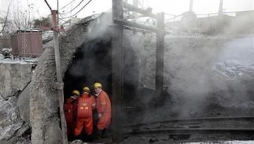 ستة قتلى وجريح بانفجار غاز داخل منجم فحم في الصين\r\n