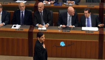 """جعجع تخطف الاضواء باناقتها وبنبرتها الهادئة تجاه """"حزب الله"""""""