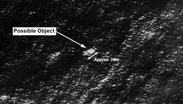 أوستراليا رصدت جسمَين في المحيط الهندي قد يكونان من الطائرة الماليزية المفقودة