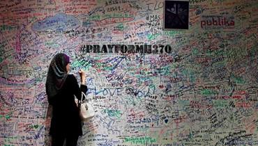 أزمة الطائرة الماليزية تدخل أسبوعها الثاني والآمال معلّقة على الجسمين في المحيط الهندي