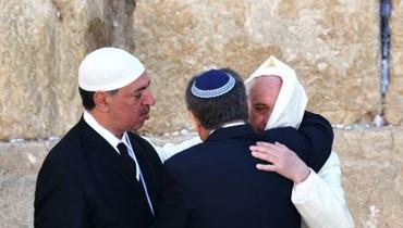 """البابا زار """"محرقة اليهود"""""""