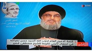 نصرالله: المثالثة طرحها الفرنسيون في إيران ورفضناها الحل في سوريا يبدأ وينتهي مع الأسد
