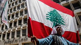 أزمة لبنان لن تنتهي إلا بهذا الحل...