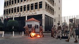 التدقيق الجنائي... هل هو الحل السحري للأزمة في لبنان؟